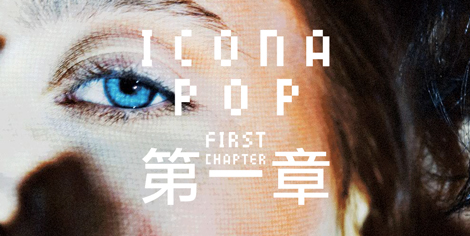 iconapop On My Radar: Icona Pop, Blake Mills, Mother Mother, Bibio